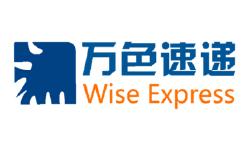 Shanghai Wise Express